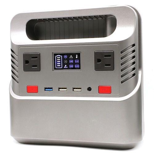 Gocomma HP300S AC 300W Energy Storage Power Adapter