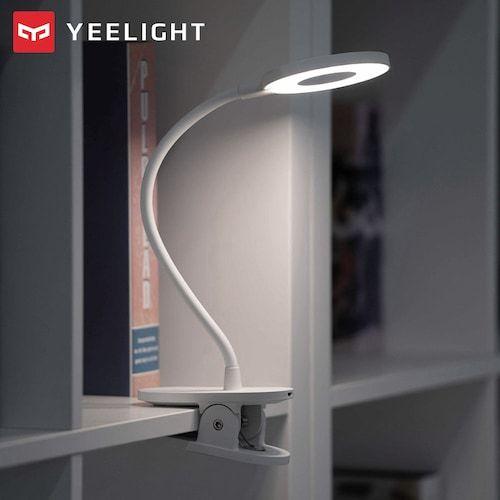 Yeelight LED Desk Lamp Clip